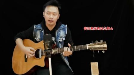 郭顶《想着你》吉他弹唱教学中国好声音傅欣瑶吉他谱【友琴吉他】
