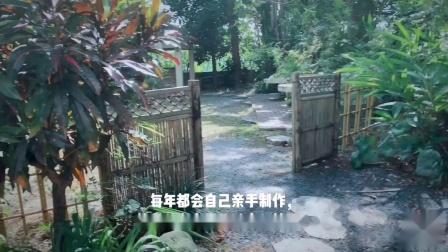 冲绳松風苑