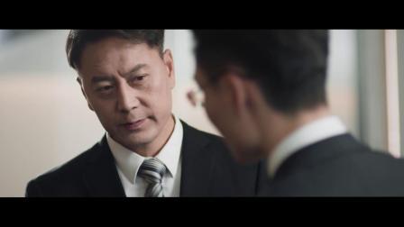 震旦集团55周年-产业篇