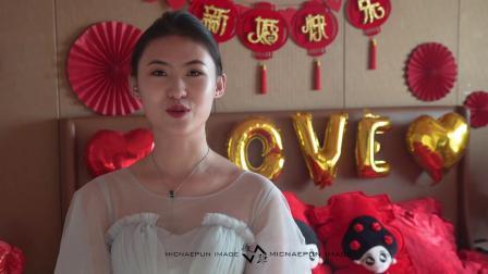 2020.9.20陈天宇&史文丽 圣瑞亚 Macro film and TV wedding film(微距影视婚礼电影)