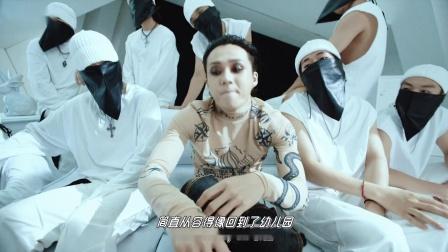 DAWN金晓钟 DAWNDIDIDAWN(Feat. Jessi) MV 中韩字幕[神迹字幕组]