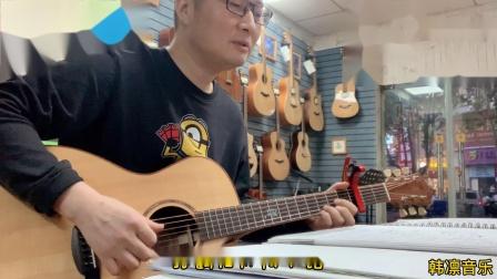 """韩凛改编""""德云社""""唱的小曲小调 第八篇《听个观众说》三弦版"""