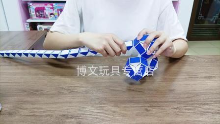 120段百变魔尺变智慧球-玩法教程