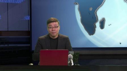 2020-10-16 投投是道-刘冰 2020.10.16