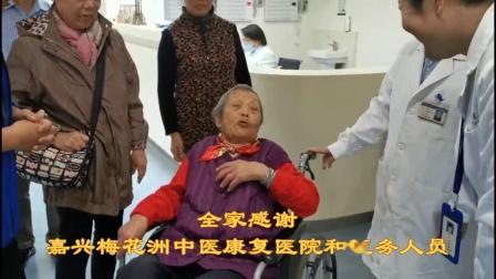 感恩——嘉兴梅花洲中医医院医务人员的无私奉献