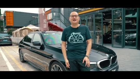 ASPEC X Fogiago X BHP 合力升级BMW 530Li