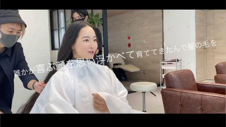 日本女孩捐出长发改变发型