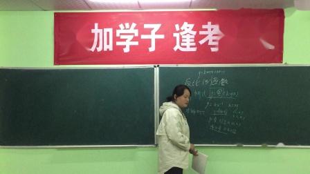 20201014张林老师