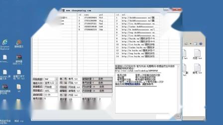 SEO培训,黑帽SEO搜狗全自动推送提交软件