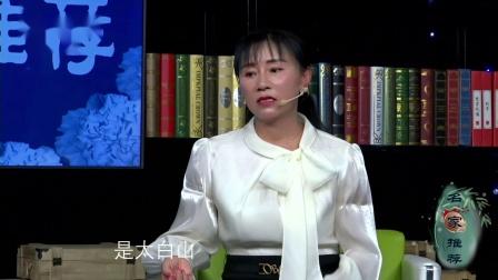 名家推荐——中国当代杰出易学策划师苏惟易