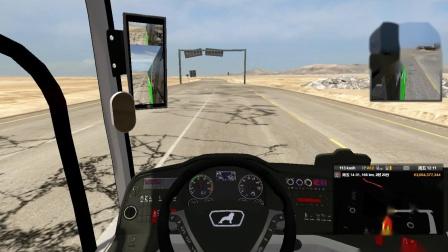 【优酷小宝】 欧洲卡车模拟2  MAN高级旅游大巴(德客涂装)