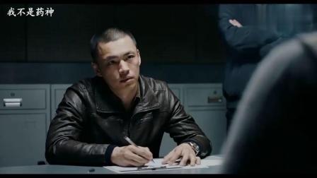 一进看守所就演技爆炸的男人,盘点王砚辉那些深入人心的反派角色
