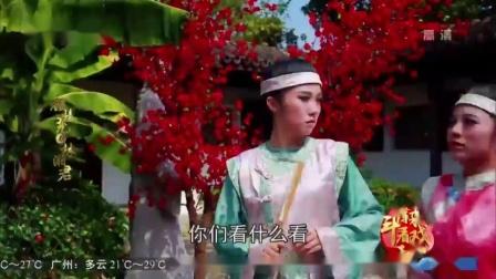陆萍坊歌仔戏顾靖尧与林湘君~咱们同样都是男人(七字调)