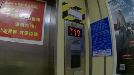 国山中心写字楼电梯