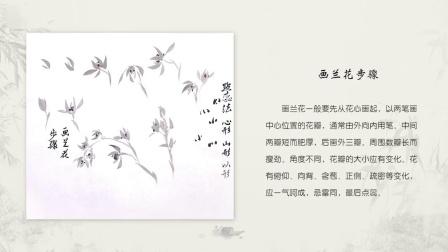 初学国画的基本功 中国画技法有哪四种 郑州市国画培训班