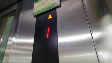 柯桥区观光梯1→3(西子奥的斯)