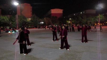 北镇方圆广场秧歌舞蹈队《成立晚会》《太极扇》.制作-东明2020.10.18