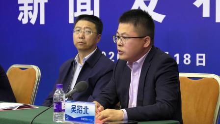 首届5G产业峰会暨第六届中国制造业上市公司价值500强论坛新闻发布会在京召开