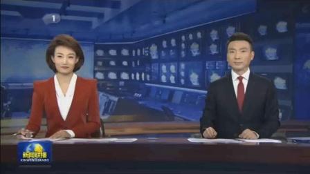 中央电视台-2020-10-01(19:0:0-19:47:3)