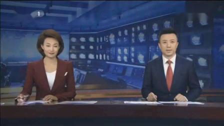 中央电视台-2020-10-03(19:0:0-19:1:3)