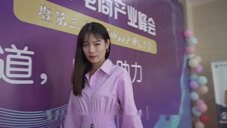 山东济南直播带货/电商运营/产品策划宣传片--山东影视制作中心
