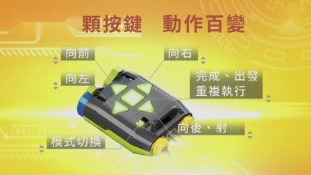 GE-897 三合一按键编程机器人