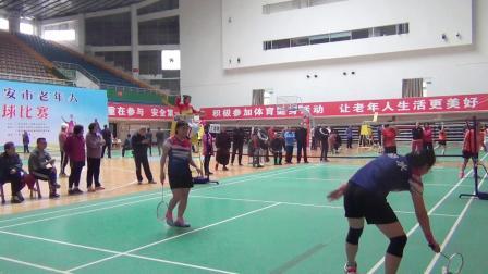 2020羽毛球女子双打邻水张芳许志英对华蓥杨红邓运莲