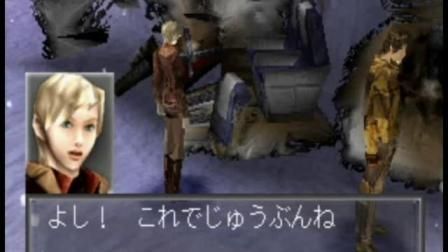 游戏笔记第二期 PS1 雪岭危机 阿空加瓜