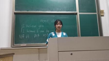 江苏大学-陈雨婷-英语