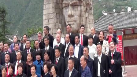 重游安顺场中国工农红军强度大渡河纪念馆