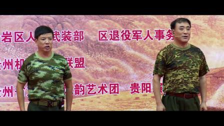 贵阳云岩武装部八一节目
