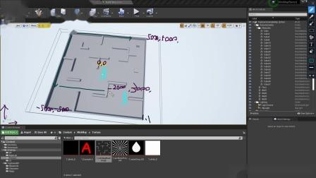 3-小地图玩家移动蓝图制作