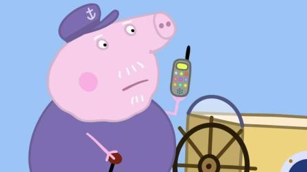 小猪佩奇:仓鼠兽医出诊,佩奇沾了蜥蜴的光,坐上了飞机!
