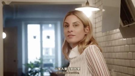 巴黎杂志创始人公寓Roomtour,家人环绕与自由肆意并不冲突[神迹字幕组]