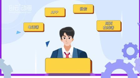 【平安金服】平安金服20周年创意宣传片