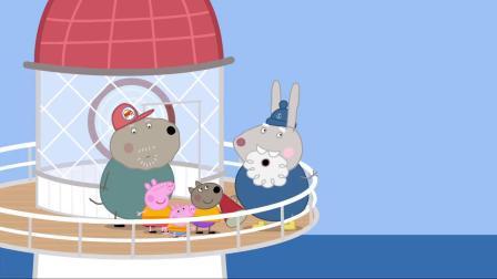 小猪佩奇:狗爷爷为了不让兔爷爷唱歌,用奶酪诱惑兔爷爷住嘴!