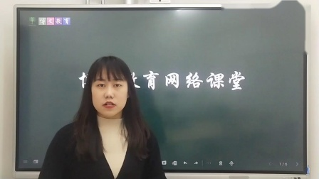 【高中英语】高考语法填空习题一(2)–孙海娜