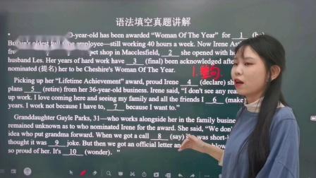 【高中英语】一高考真题一2019全国卷II 语法填空(一)-宋甜