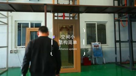 淘宝短视频-电梯--山东影视制作中心