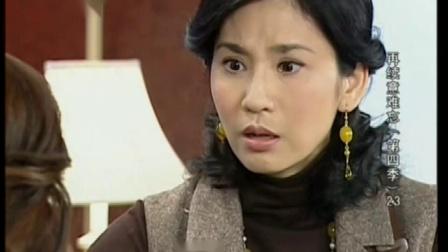再续意难忘cut王灿&高宇蓁:李文华要杀人灭口,对方丽君下毒手