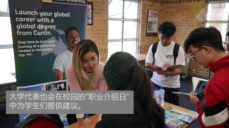 【坎宁学院】西澳公立国际学院,提供多种优质预科课程,带国际学生进入澳洲一流大学!
