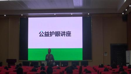 湖南江華博雅實驗中學公益講座00125