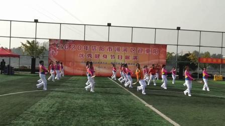 信阳市浉河区迎重阳节优秀健身节目展示信阳柔力球协会展演柔力球《中华大舞台》制作好梦