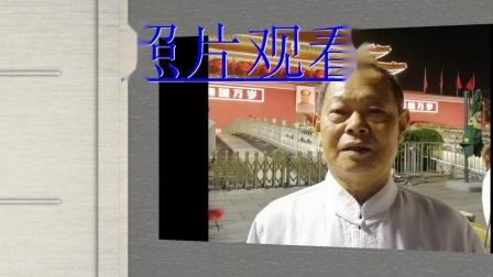 2020年10月杨福根照片