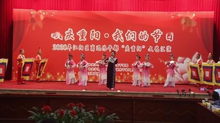 戏曲5联唱-泸州市江阳区老干部关工委艺术团MVI_3264