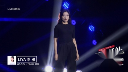 2020第十届东方时尚中国模特大赛 模特李雅-2021模特大赛报名