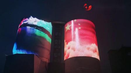 1000㎡!炫酷LED共形屏惊艳亮相邯郸园博园,打造《山水邯郸 绿色复兴》的视觉盛宴
