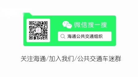 【浦东金高】【川沙迪士尼穿梭线】【摇车狂魔】上海公交 浦东50路 全程第一视角加速版POV