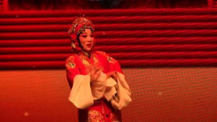 濮阳市 2020年99重阳节文艺晚会 开封市豫剧团 抬花轿