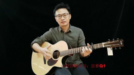 周杰伦《一路向北》吉他弹唱教学C调吉他谱好声音斑马森林【友琴吉他】